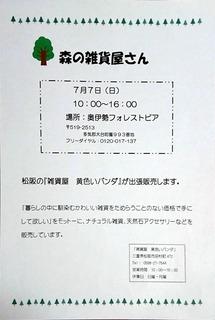 19-05-28-13-18-26-764_deco.jpg