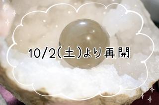 21-10-01-14-31-05-551_deco.jpg